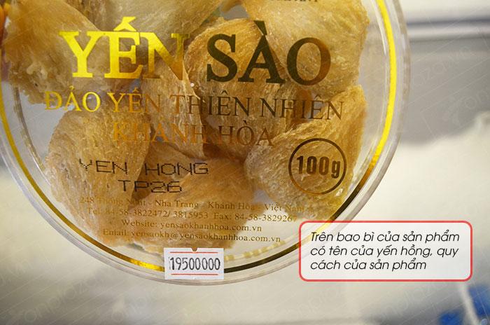 to-yen-hong-100g-07
