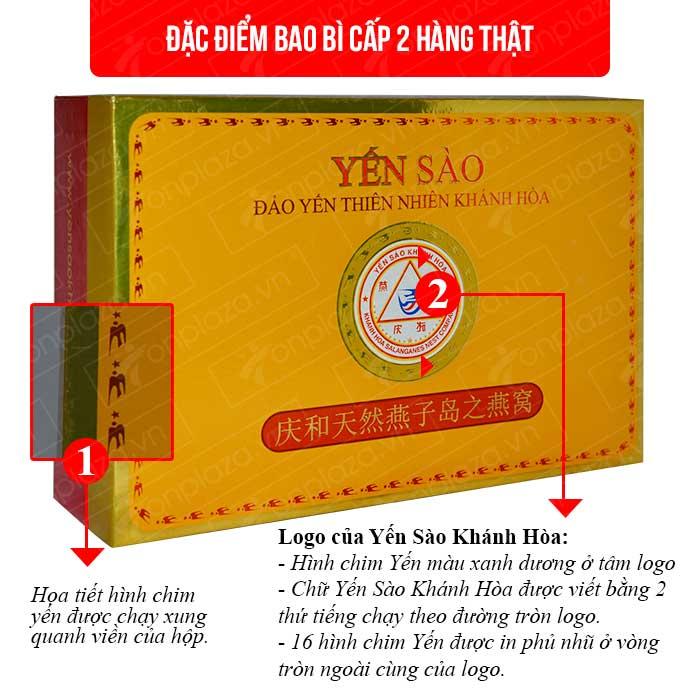Tổ yến trắng sơ chế hộp 50g TP4 (054) Y009 1