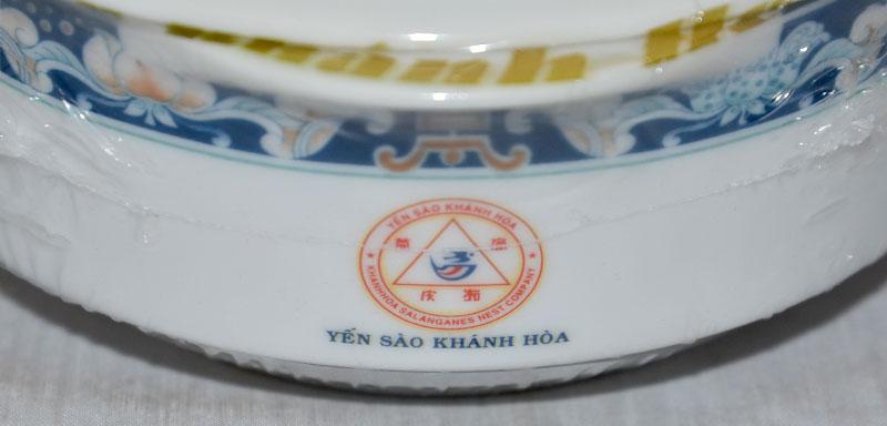 Yến sào tinh chế Khánh Hòa hộp quà tặng 100g (H014G) Y017 13